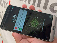 celular lg G5 dual con todo sus accesorios