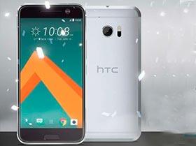 HTC 10 32Gb Americano Potencia y Estilo Unico