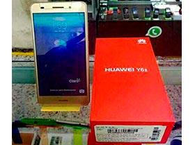 Huawei Y6 II Dorado