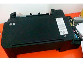 impresora epson l120 eco tank