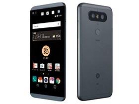 LG V20 de 32 Gb a Prueba de todo para Trabajos Rudos y Exige