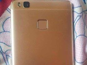 celular Huawei p9lite