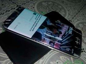 Galaxy s7 edge 32Gb liceado