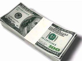 Prestamista. Préstamo de dinero sobre vehículo. Presto capit