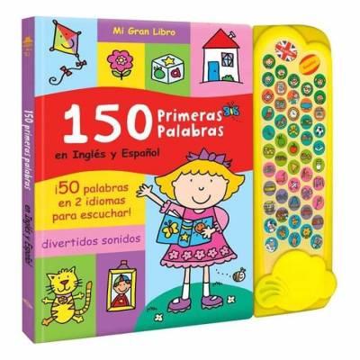 libros con sonidos en ingles y español